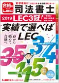新15ヵ月合格コース<春生>