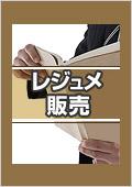 平成13年〜令和元年 2次試験模範解答解説